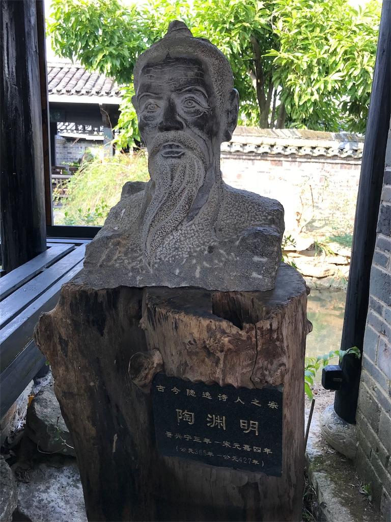 f:id:chunhua1223:20180131214334j:image
