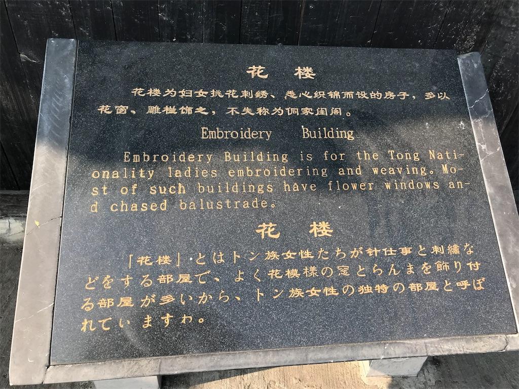f:id:chunhua1223:20180131215655j:image
