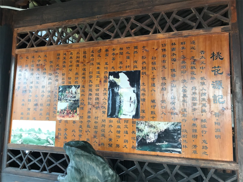 f:id:chunhua1223:20180131215801j:image