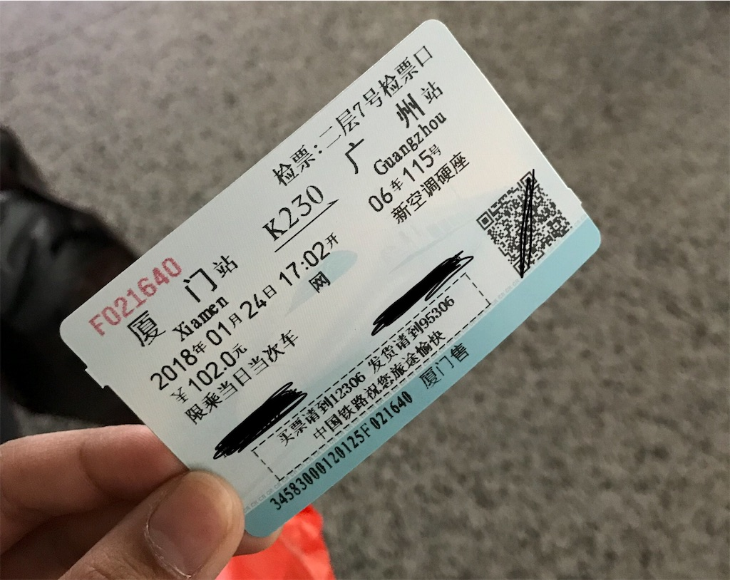 f:id:chunhua1223:20180201120544j:image