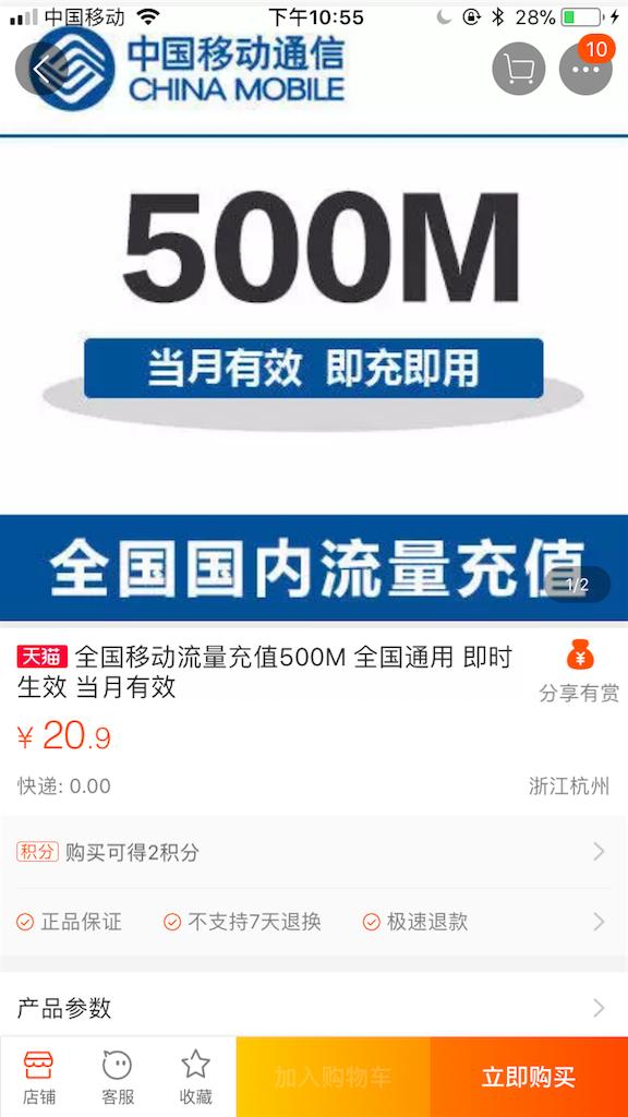 f:id:chunhua1223:20180201122812p:image