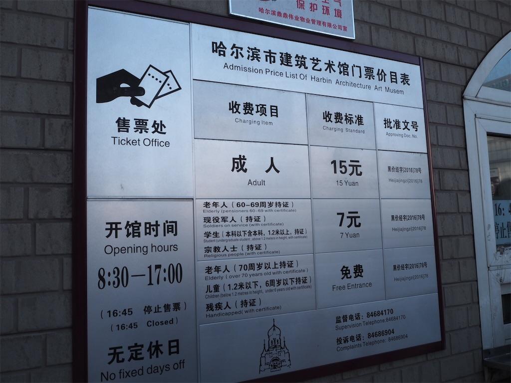 f:id:chunhua1223:20180201125111j:image