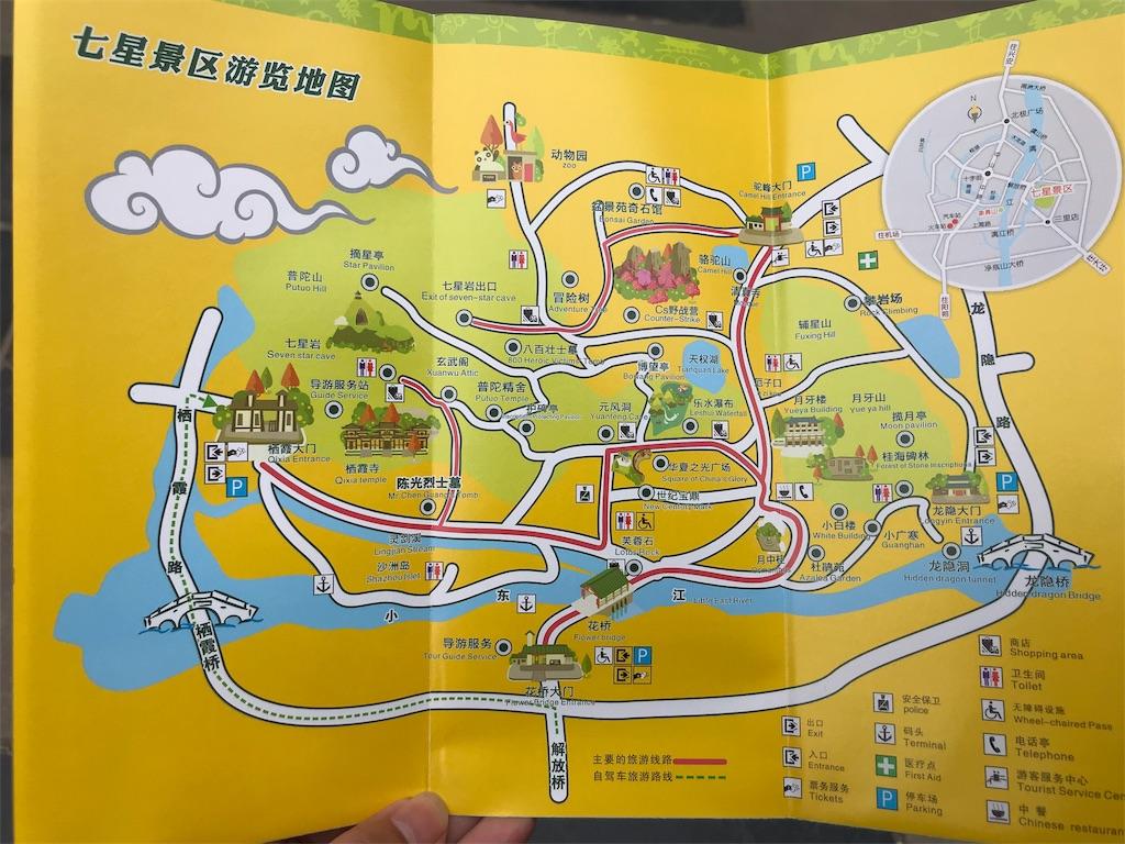 f:id:chunhua1223:20180202180056j:image
