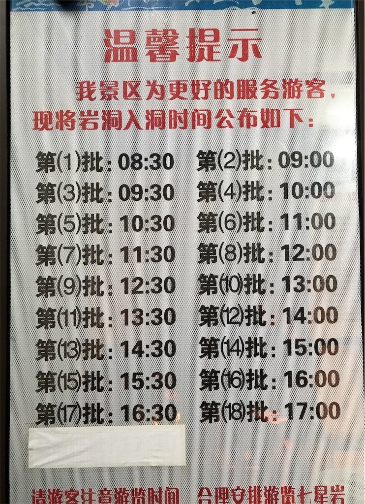 f:id:chunhua1223:20180202225048j:image
