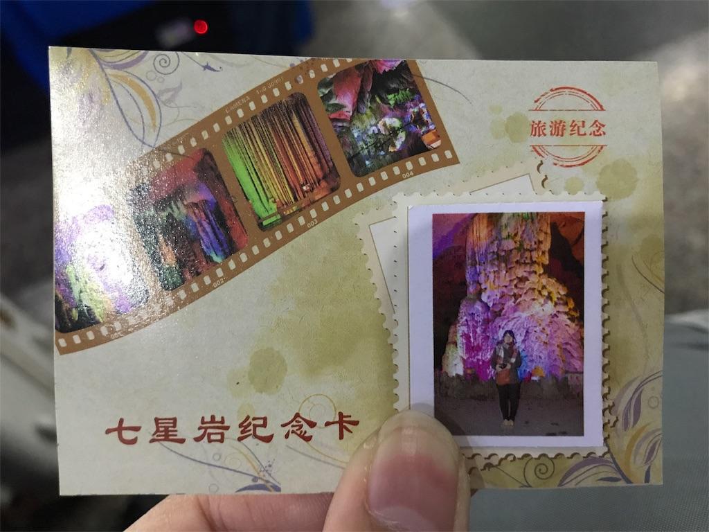 f:id:chunhua1223:20180203140554j:image