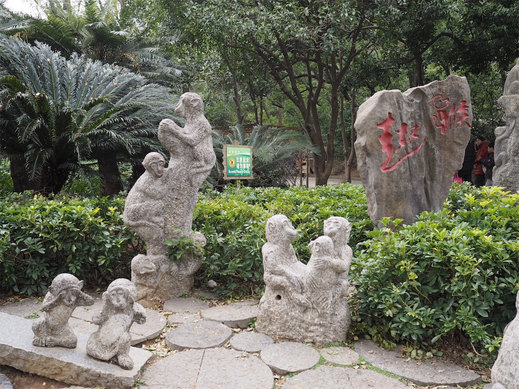 f:id:chunhua1223:20180203140755j:image