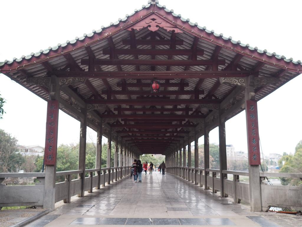 f:id:chunhua1223:20180203141146j:image