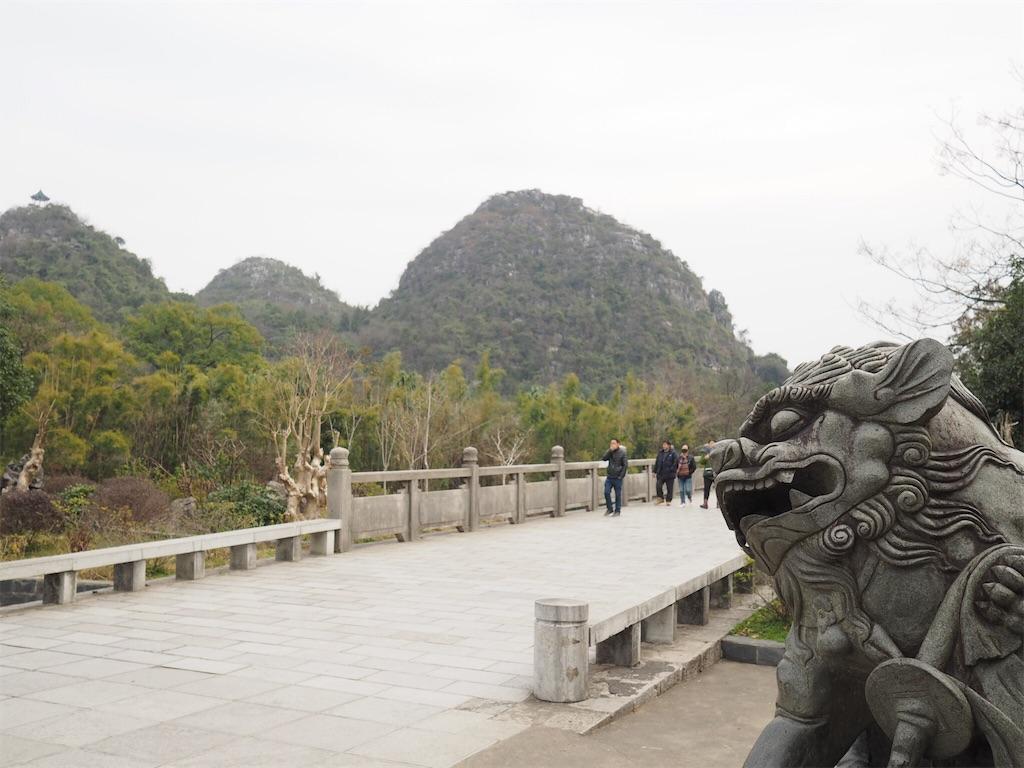 f:id:chunhua1223:20180203141316j:image