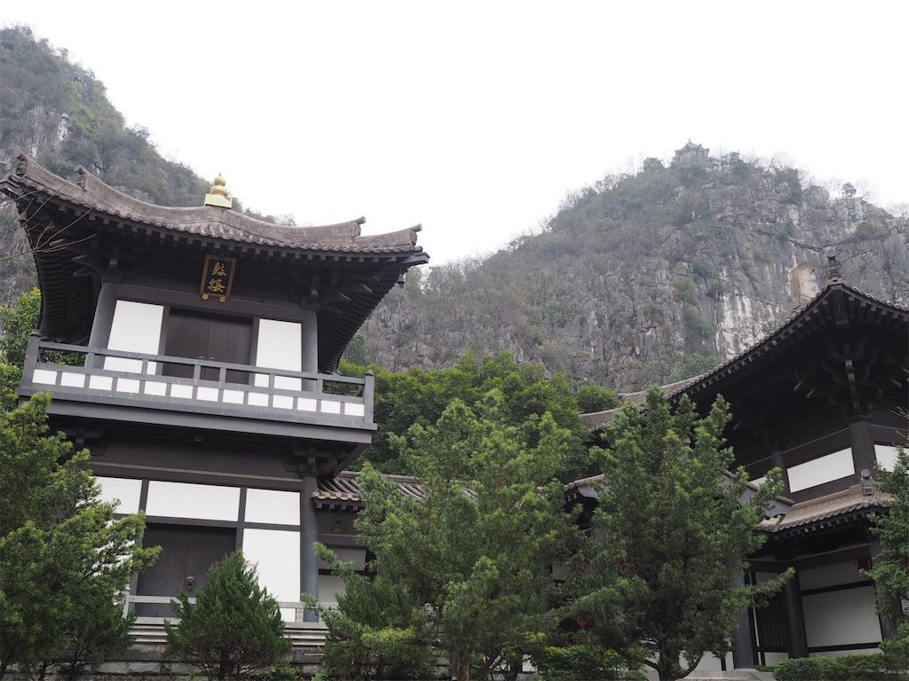 f:id:chunhua1223:20180203141345j:image