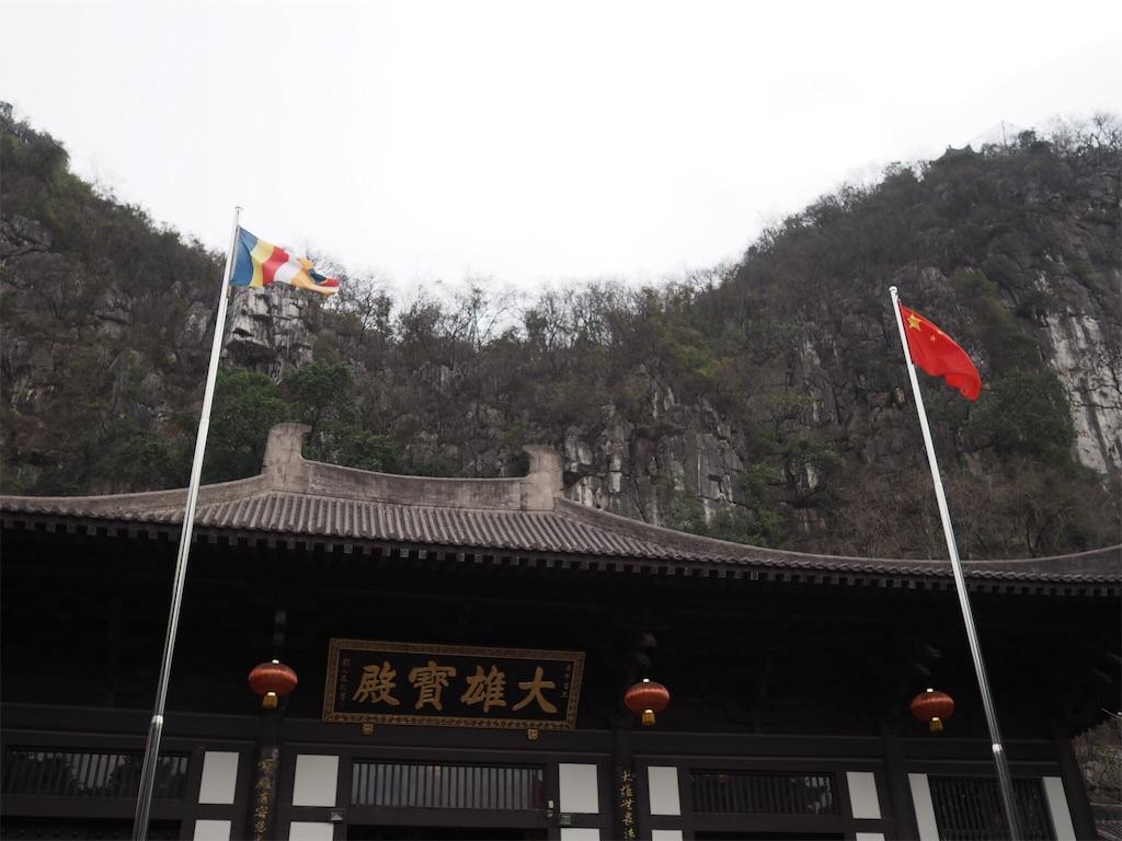 f:id:chunhua1223:20180203141910j:image