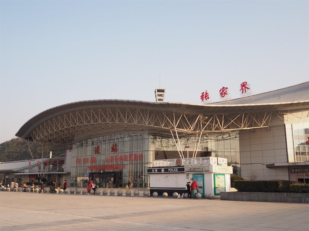 f:id:chunhua1223:20180206220744j:image