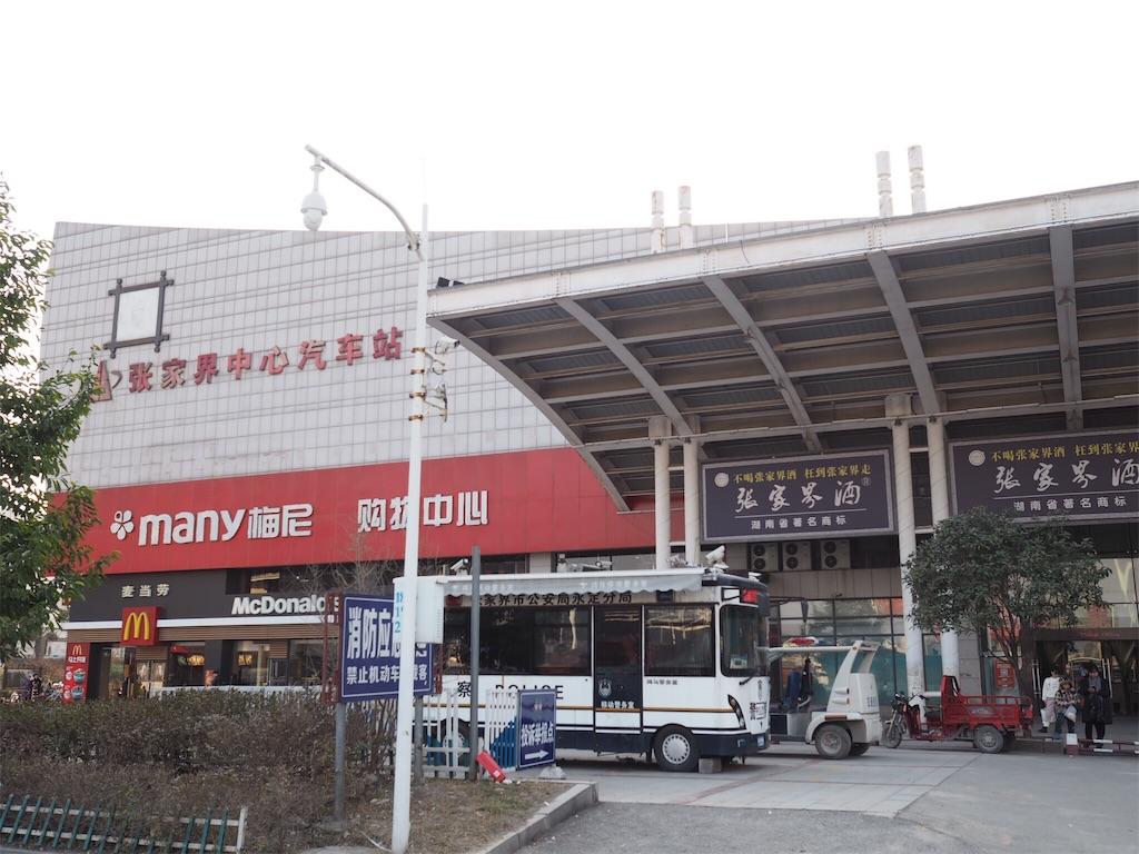 f:id:chunhua1223:20180206221400j:image