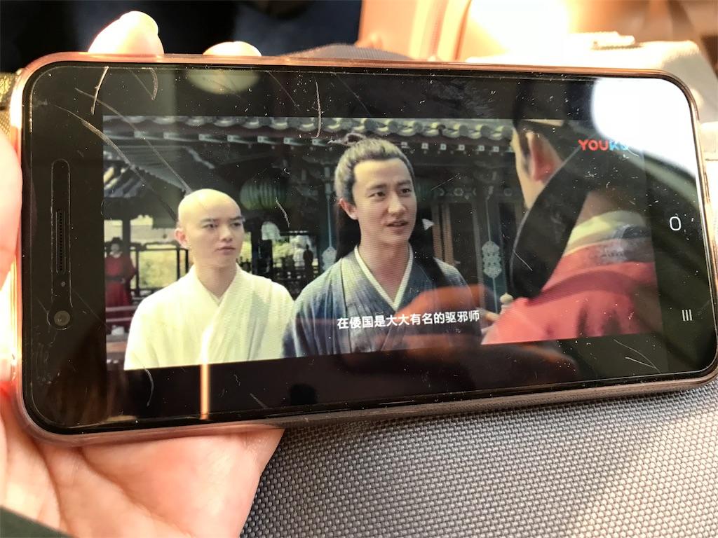 f:id:chunhua1223:20180211145627j:image