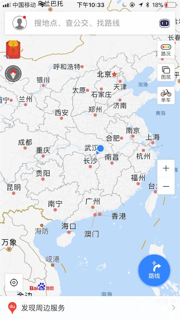 f:id:chunhua1223:20180212234620p:image