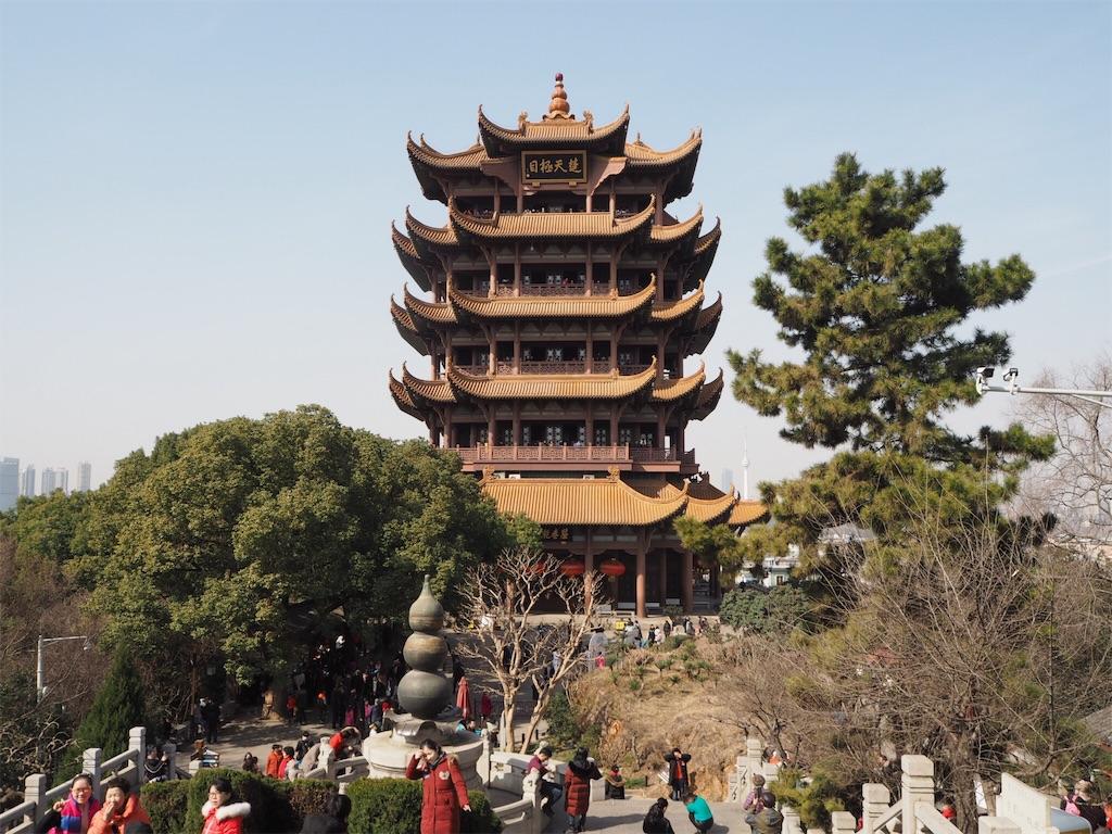 f:id:chunhua1223:20180213000244j:image