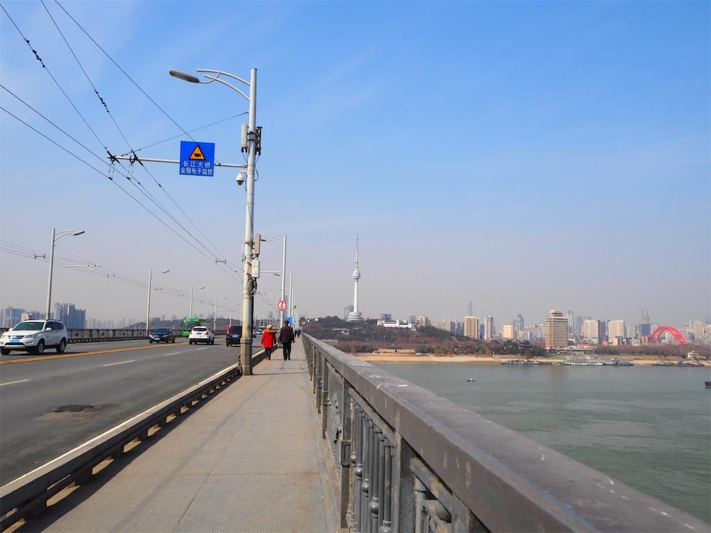 f:id:chunhua1223:20180213001753j:image