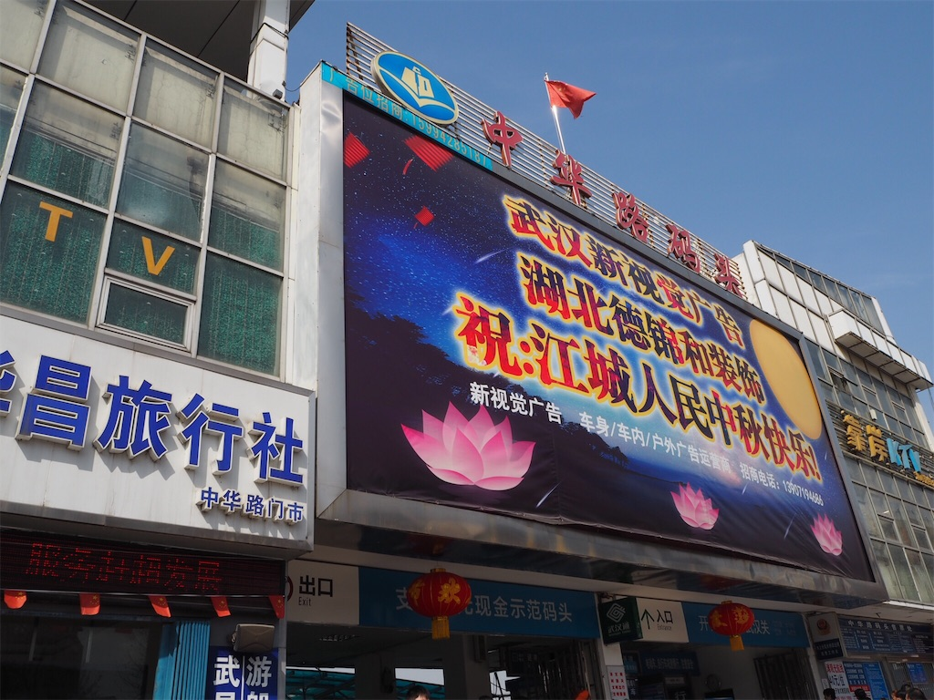 f:id:chunhua1223:20180213002210j:image