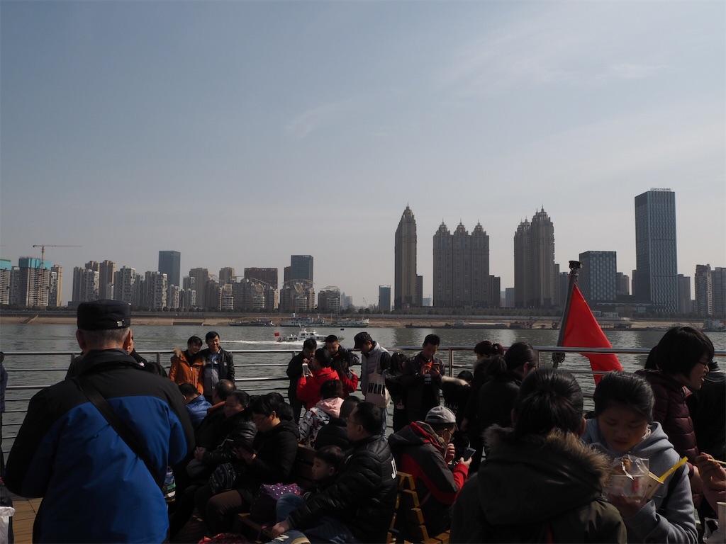 f:id:chunhua1223:20180213002523j:image