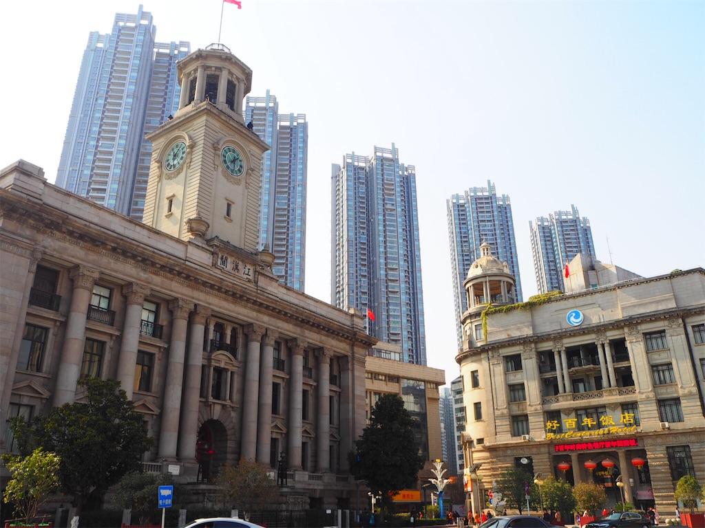 f:id:chunhua1223:20180213002906j:image