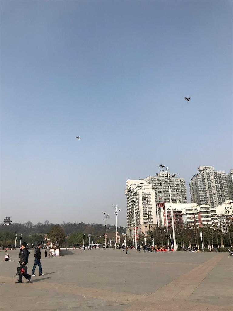 f:id:chunhua1223:20180213004818j:image