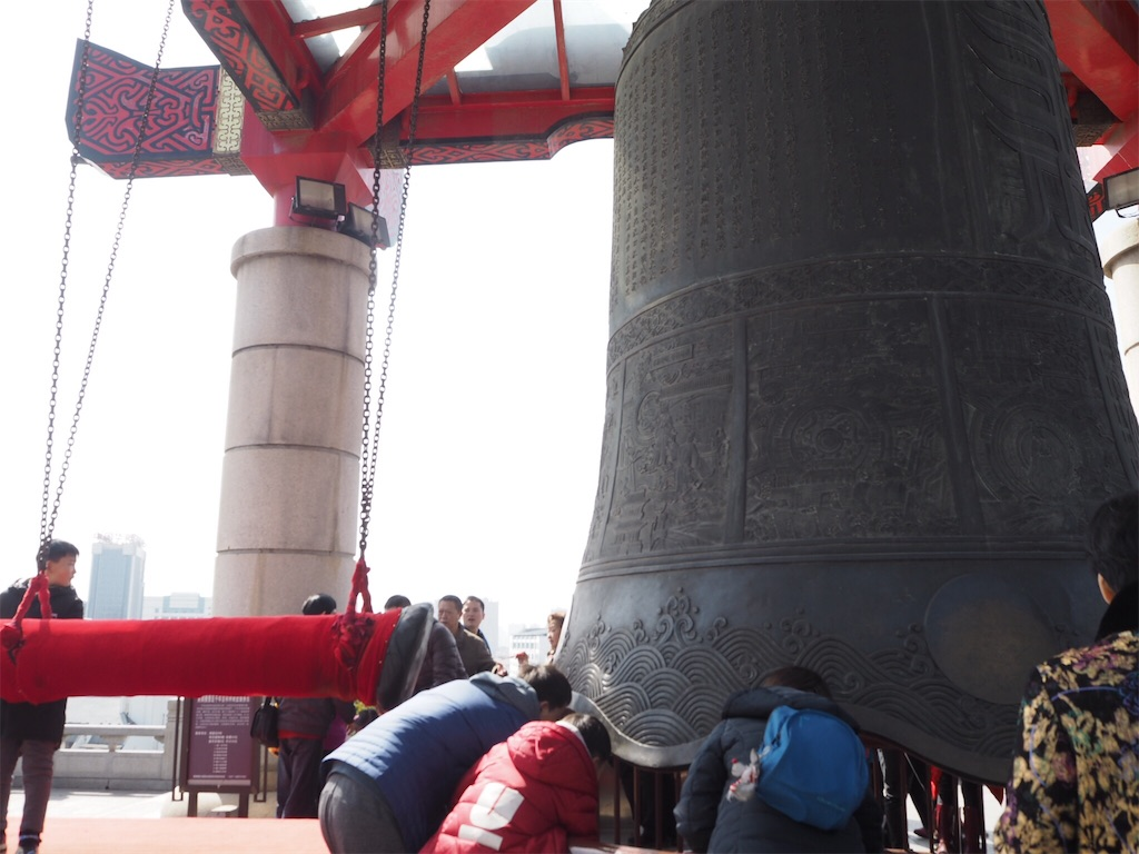 f:id:chunhua1223:20180213010200j:image