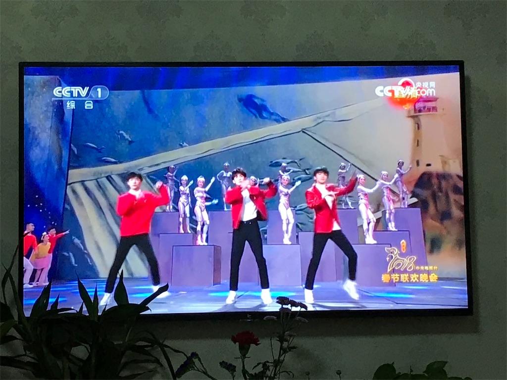f:id:chunhua1223:20180216115257j:image