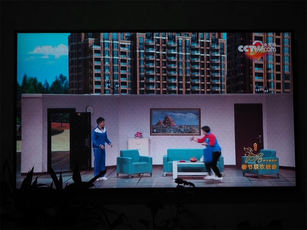 f:id:chunhua1223:20180216115422j:image