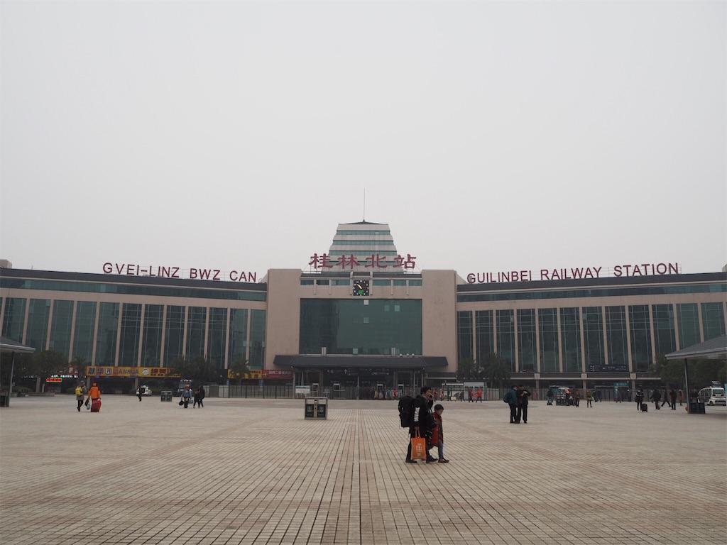 f:id:chunhua1223:20180218151637j:image