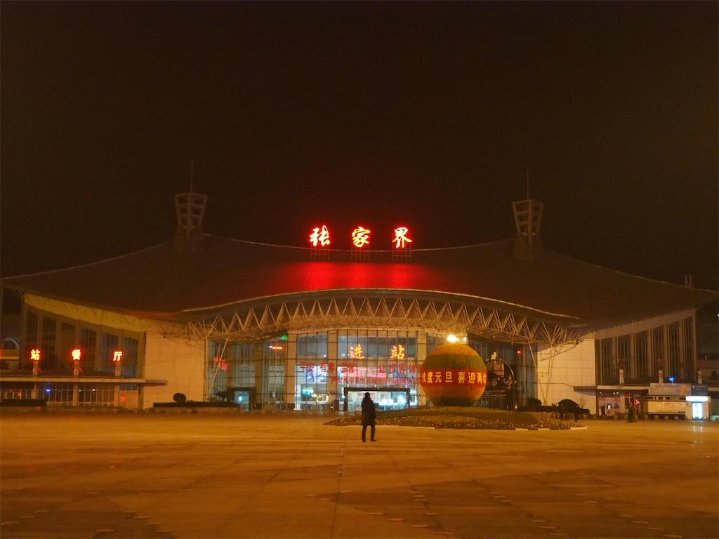 f:id:chunhua1223:20180218151804j:image