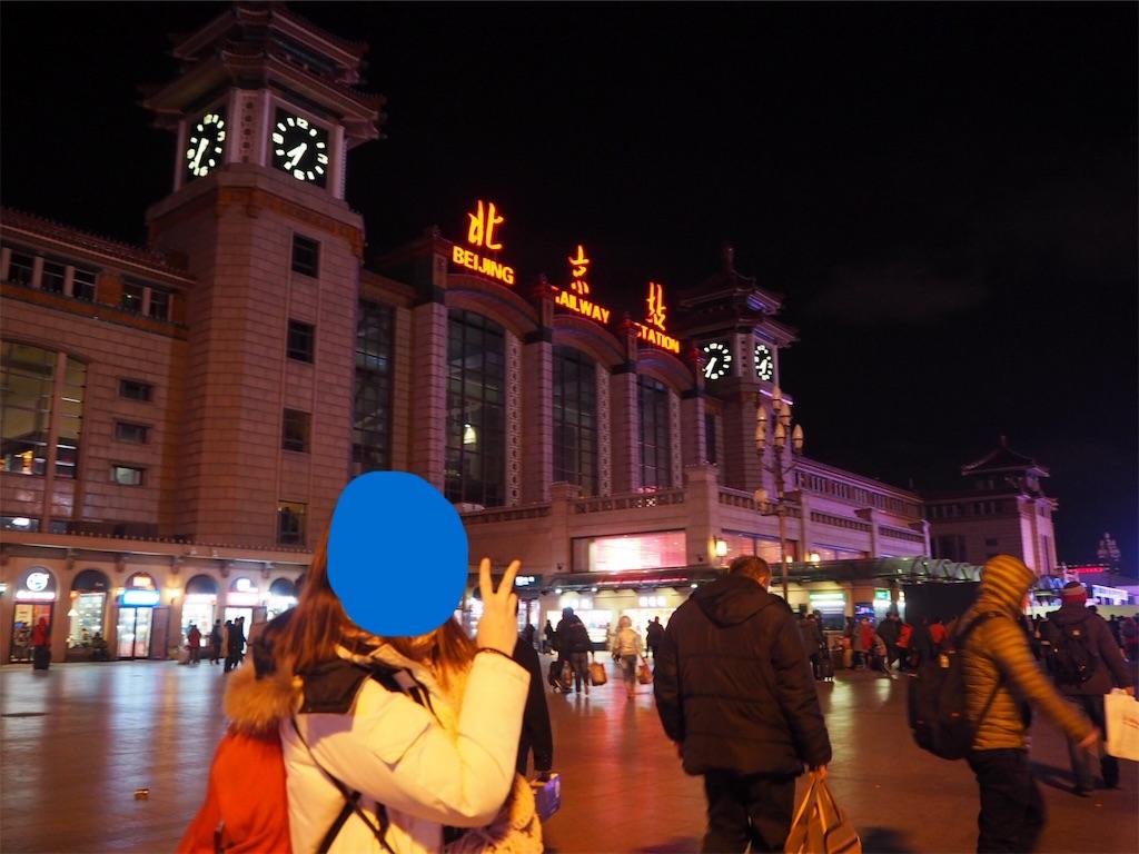 f:id:chunhua1223:20180218152052j:image