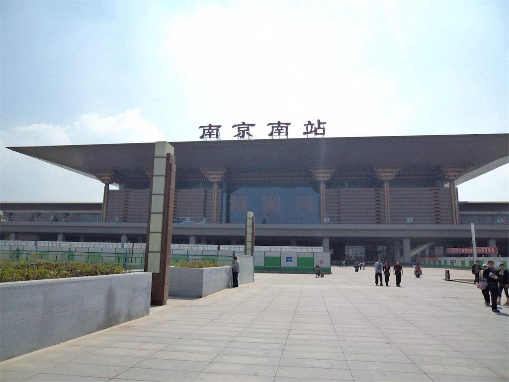 f:id:chunhua1223:20180218153023j:image