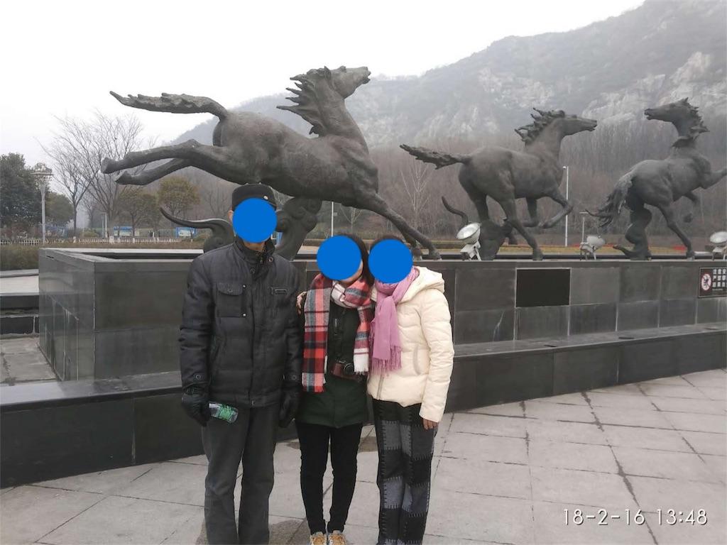 f:id:chunhua1223:20180220110817j:image