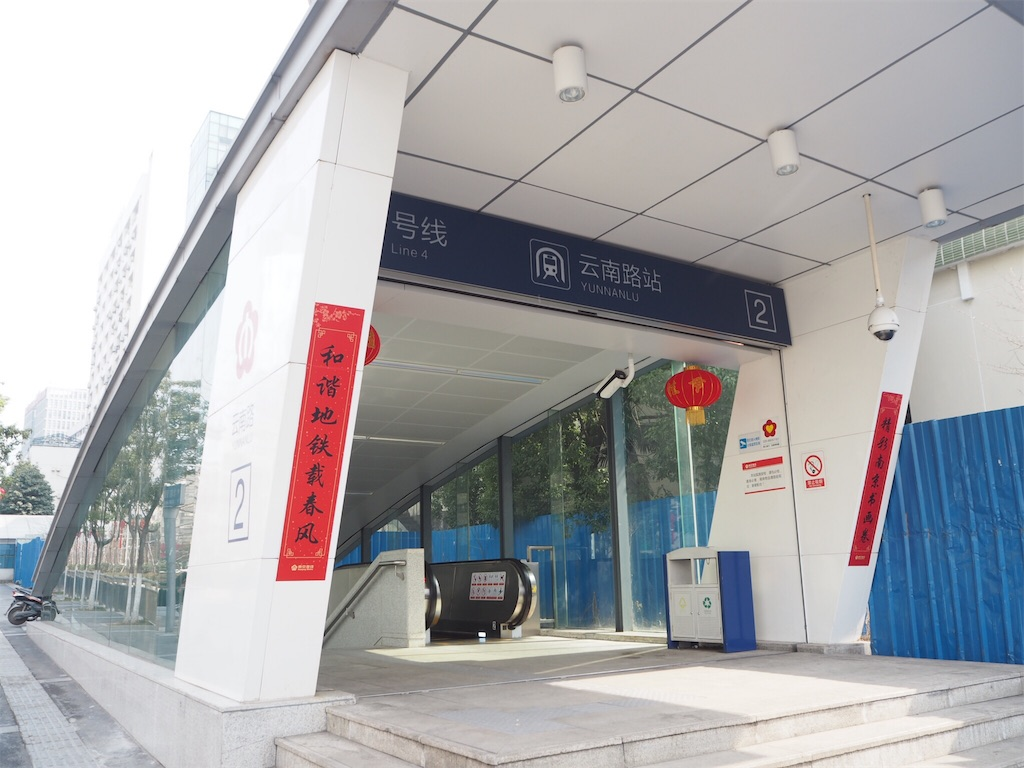 f:id:chunhua1223:20180220110939j:image