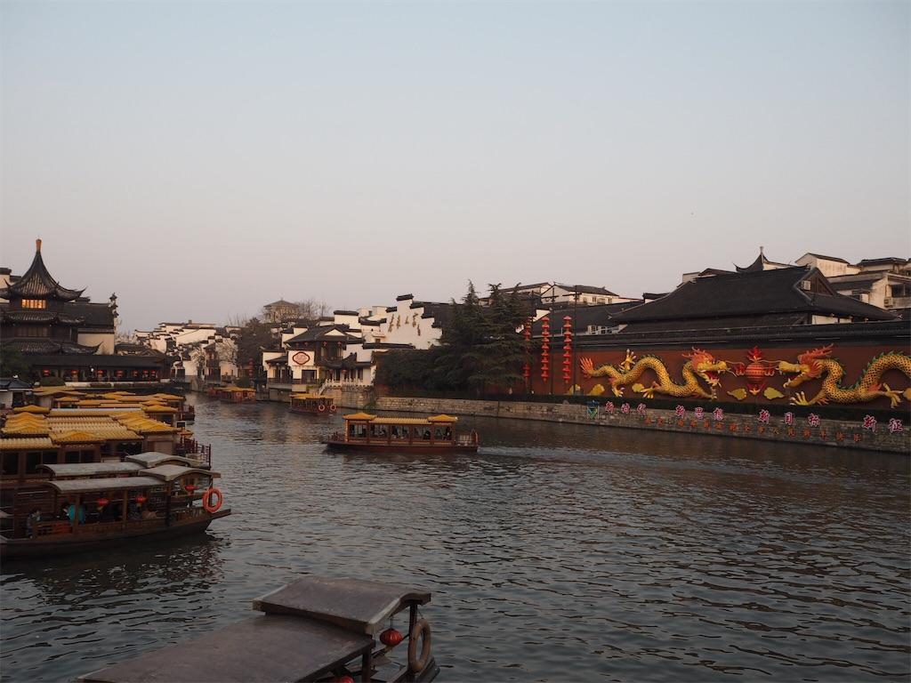 f:id:chunhua1223:20180220111043j:image