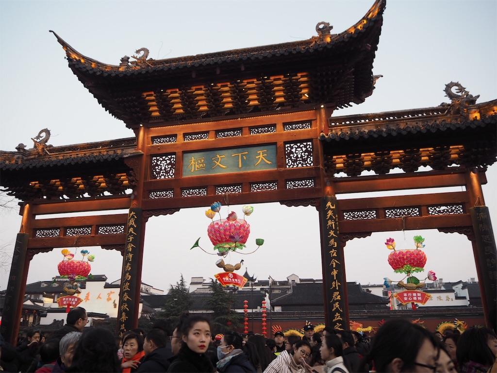 f:id:chunhua1223:20180220111254j:image