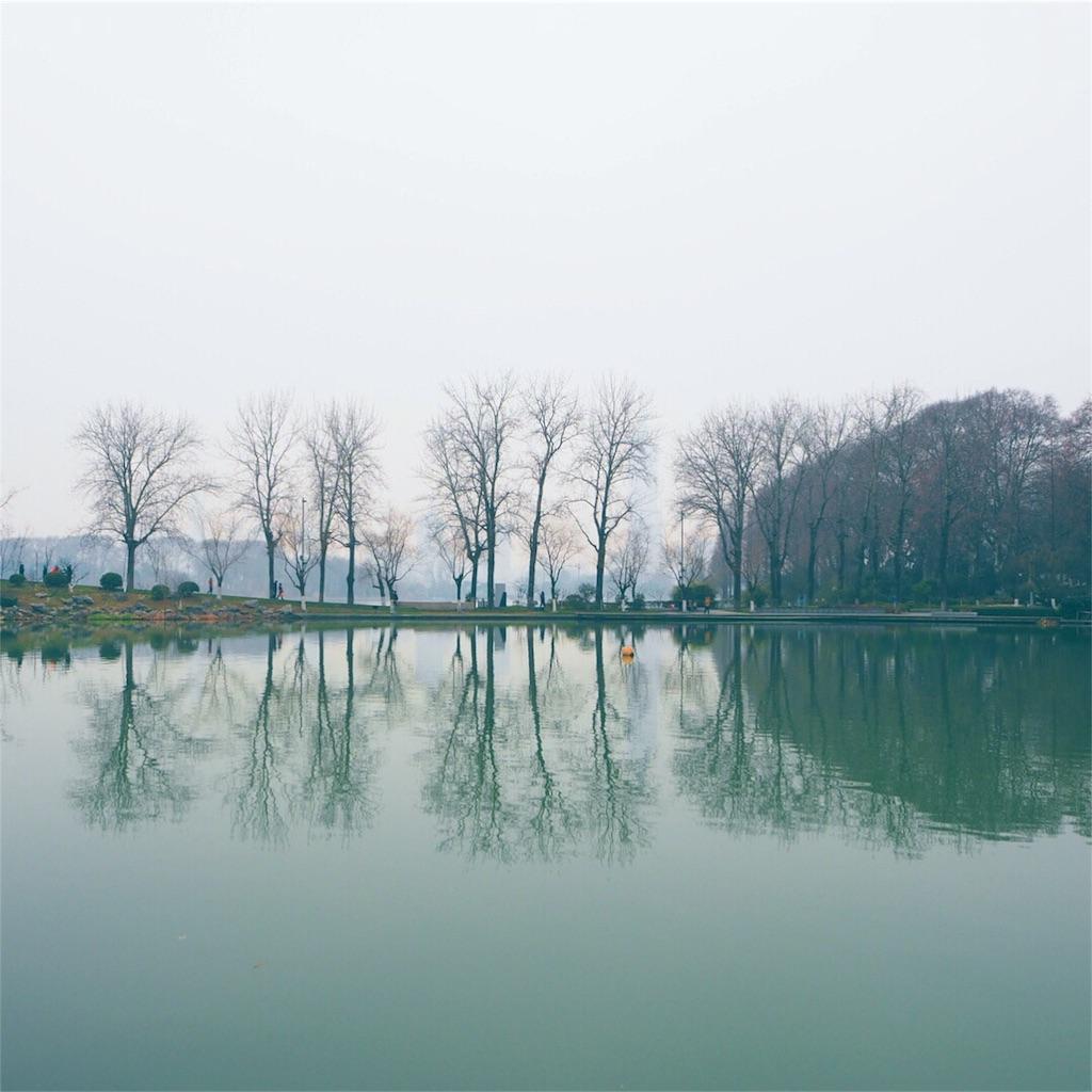 f:id:chunhua1223:20180220112657j:image