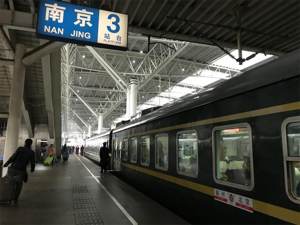 f:id:chunhua1223:20180222120434j:image