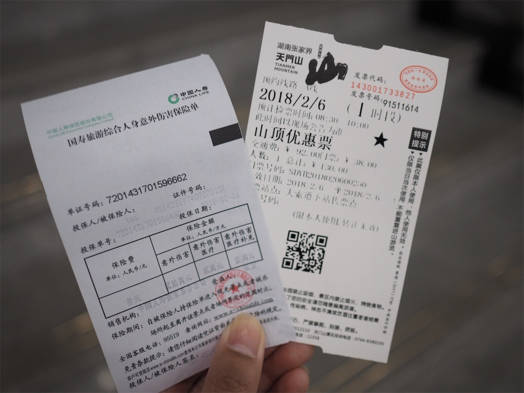 f:id:chunhua1223:20180222121425j:image