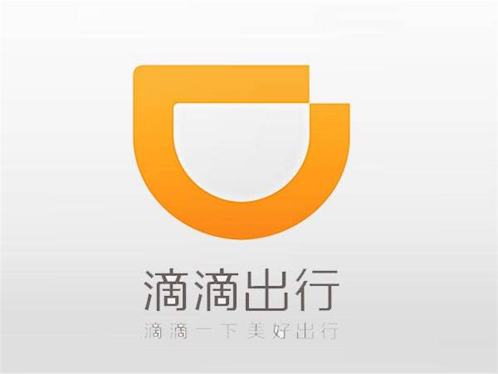 f:id:chunhua1223:20180222162753j:image