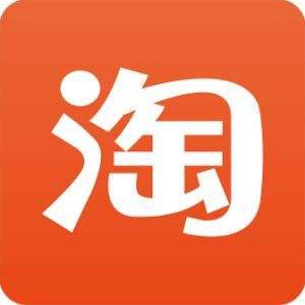 f:id:chunhua1223:20180222162806j:image