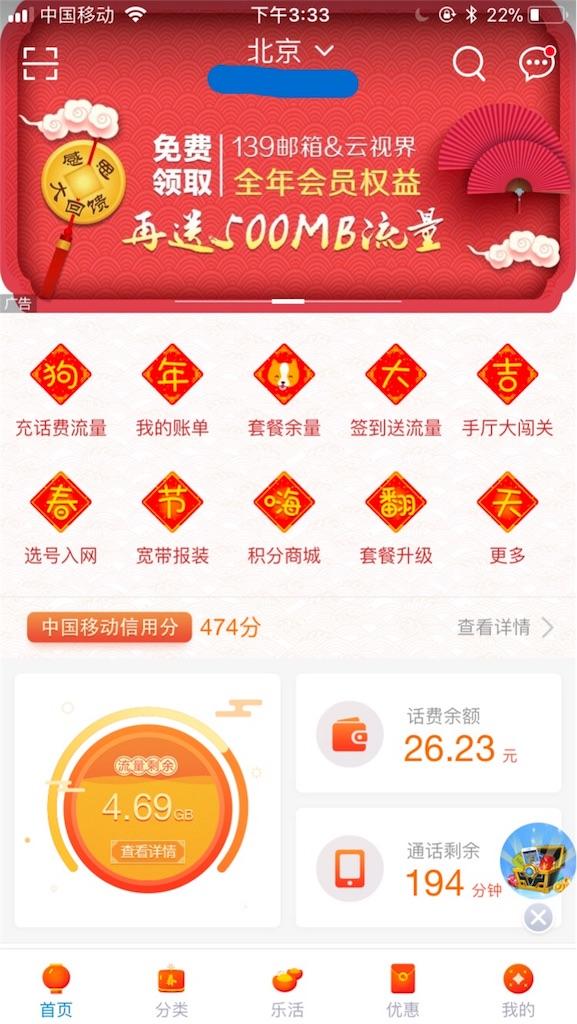 f:id:chunhua1223:20180222163727j:image