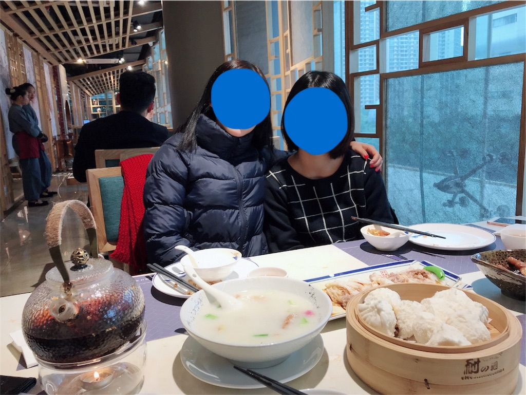 f:id:chunhua1223:20180223171038j:image