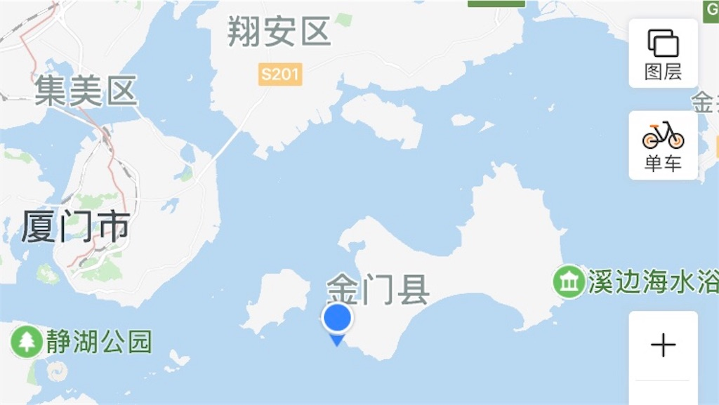 f:id:chunhua1223:20180223185747j:image