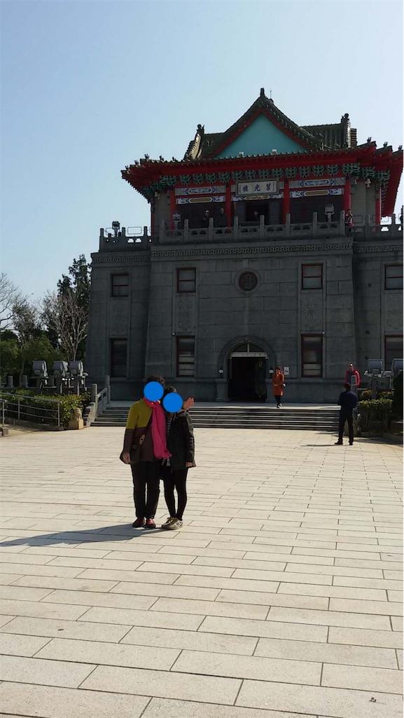f:id:chunhua1223:20180223185908j:image