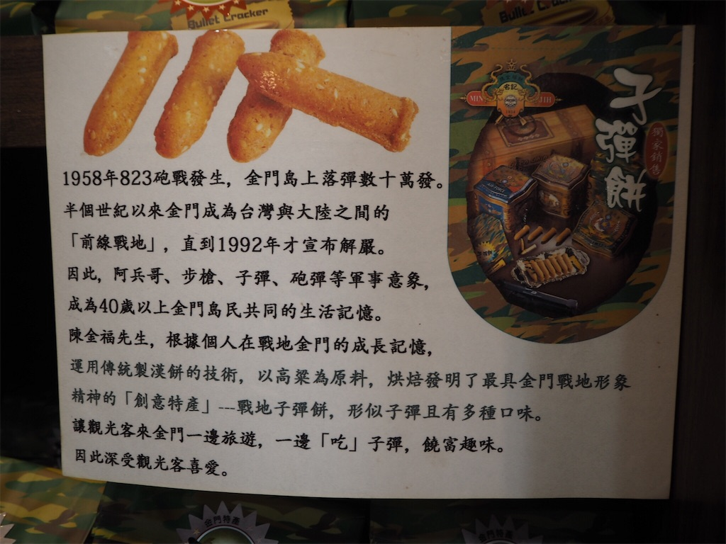 f:id:chunhua1223:20180223193030j:image