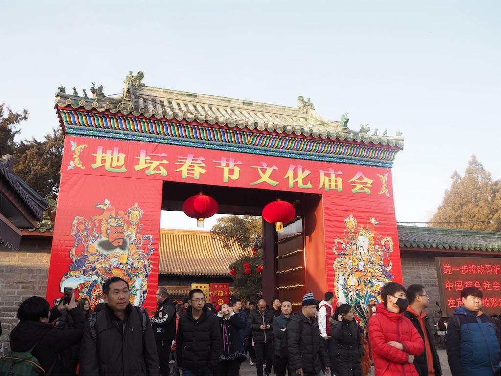 f:id:chunhua1223:20180224152017j:image