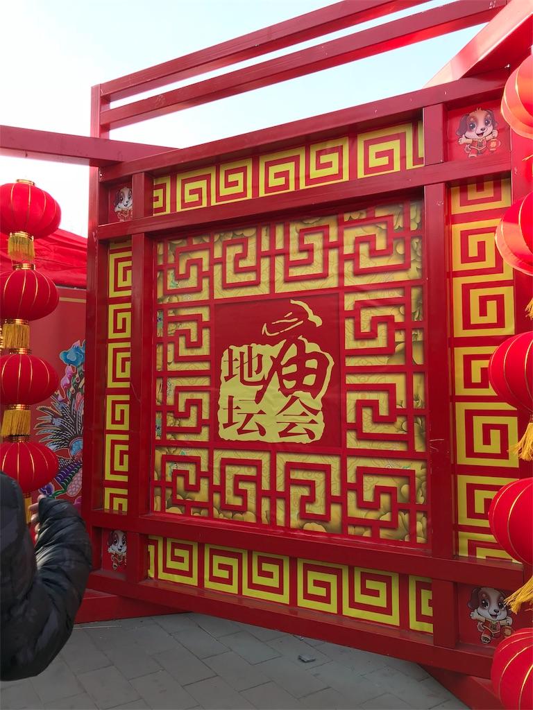 f:id:chunhua1223:20180224152154j:image