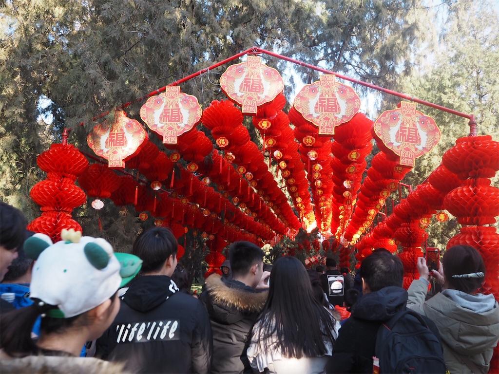 f:id:chunhua1223:20180224152215j:image