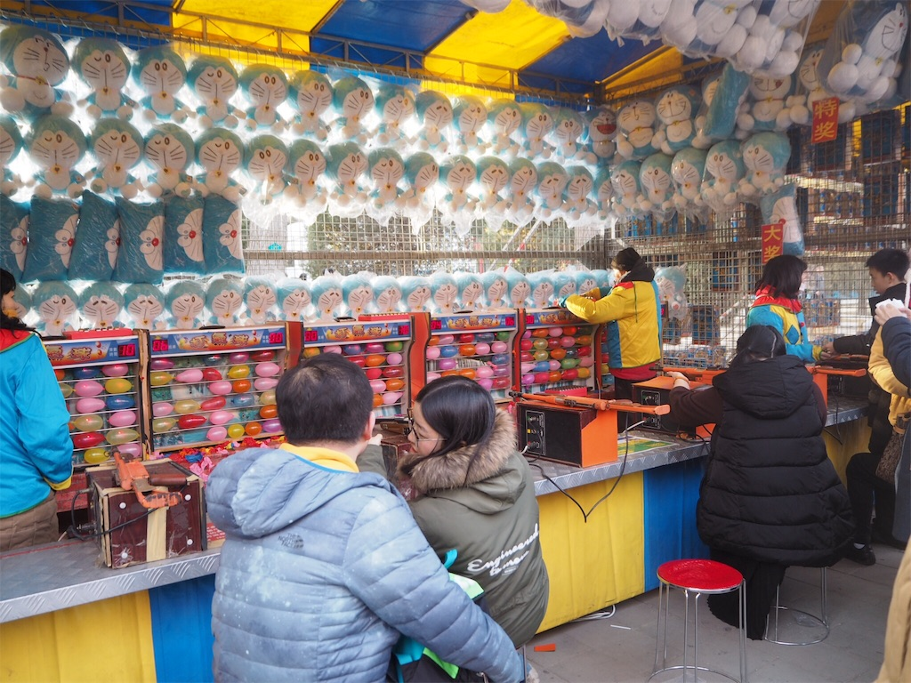 f:id:chunhua1223:20180224152402j:image