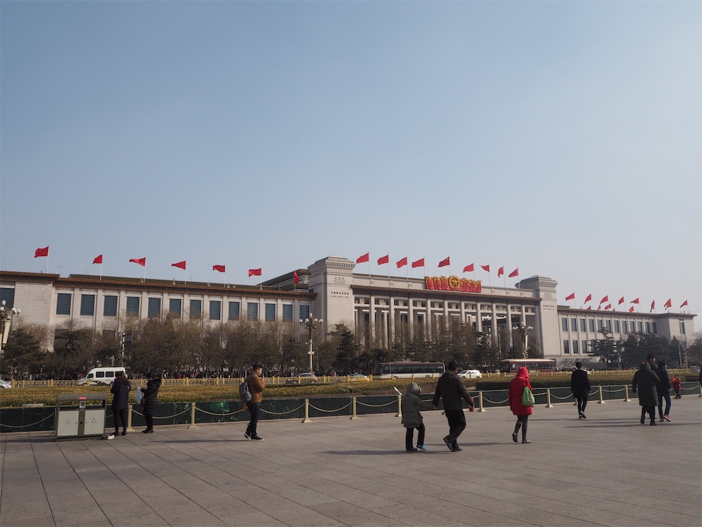 f:id:chunhua1223:20180224154721j:image